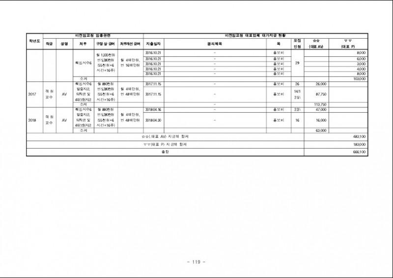 182f4319c865cb95ae679b81f28d2bc4.jpg