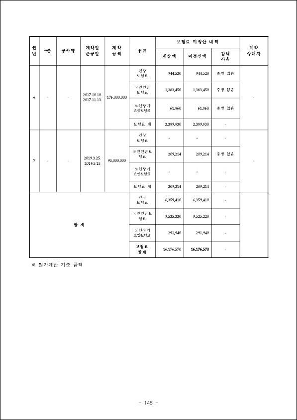 c3ff2c01f3836e696fc1b850676a8f1b.jpg